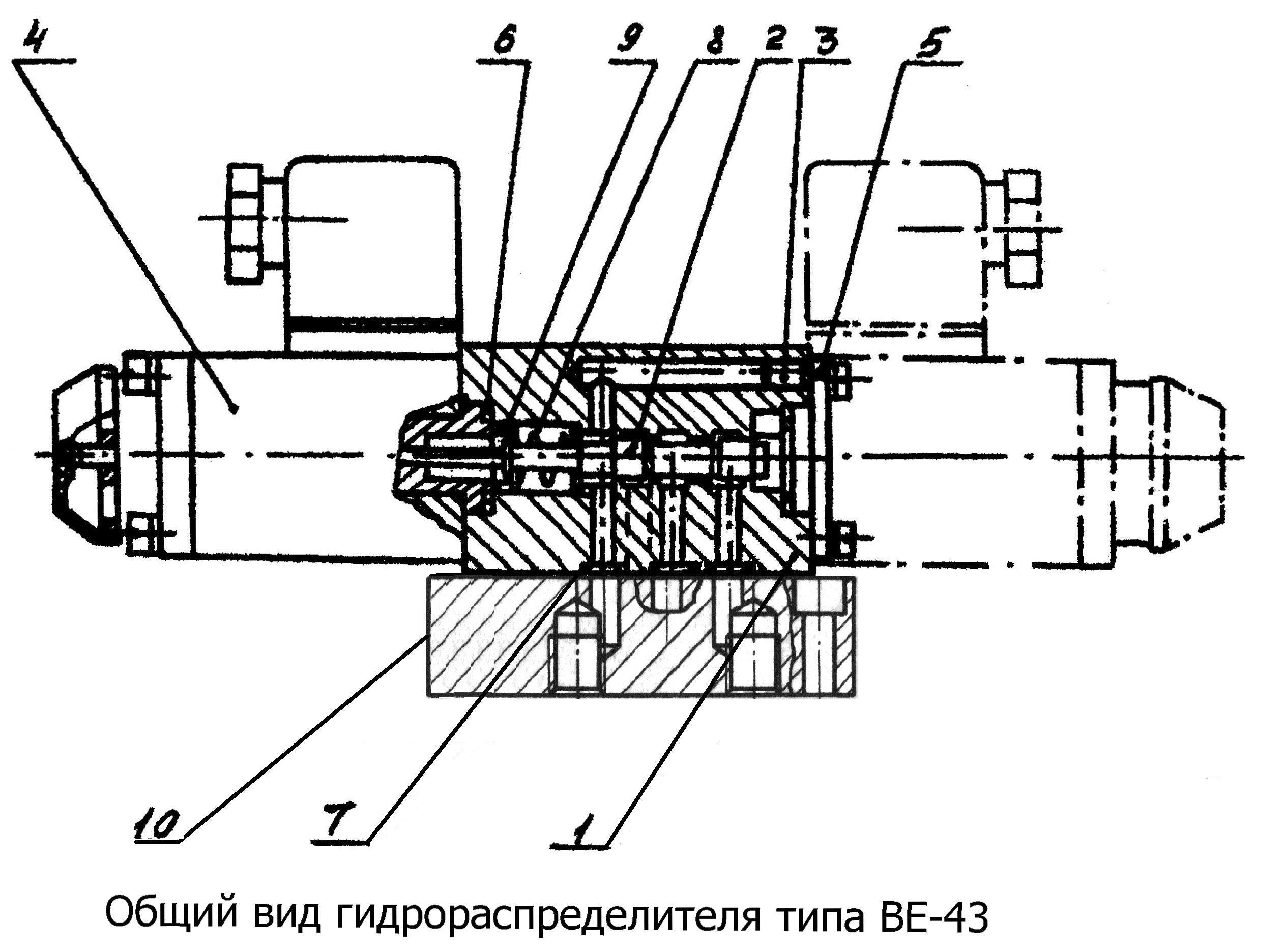 Гидрораспределитель ВЕ43 общий вид
