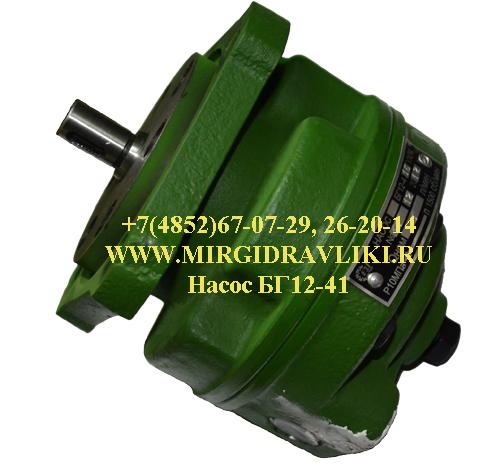 Насос БГ 12-41
