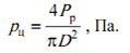 расчет параметров гидроцилиндра по его размерам