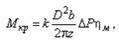 расчет диаметра трубопровода, скорости потока рабочей жидкоски