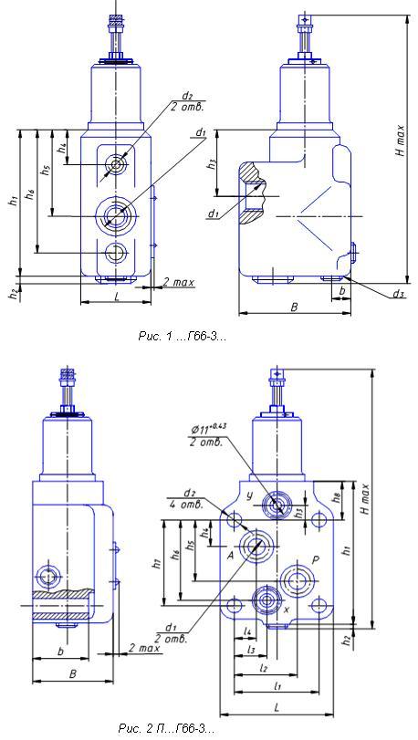 Гидроклапаны АГ66-32М,Г66-32М,БГ66-32М,ВГ66-32М,ДГ66-32М,ПГ66-32М,ПАГ66-32М,ПБГ66-32М,ПВГ66-32М,ПДГ66-32М,АГ66-34М,Г66-34М,БГ66-34М,ВГ66-34М,ДГ66-34М,ПГ66-34,ПАГ66-34М,ПБГ66-34М,ПВГ66-34М,ПДГ66-34М,АГ 66-35М,Г66-35М,БГ66-35М,ВГ66-35М,ДГ66-35М,ПГ66-35М,ПАГ66-35М,ПБГ66-35М,ПВГ66-35М,ПДГ66-35МГ66-32,Г66-34,Г66-35,АГ66-32,АГ66-34,АГ66-35,БГ66-32,БГ66-34,БГ66-35,ВГ66-32,ВГ66-34,ВГ66-35,ДГ66-32,ДГ66-34,ДГ66-35