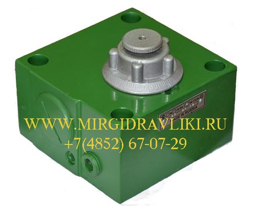 Регулятор расхода МПГ55-22(М), МПГ55-24(М), МПГ55-25(М), 2МПГ55-22(М), 2МПГ55-24(М), 2МПГ55-25(М)