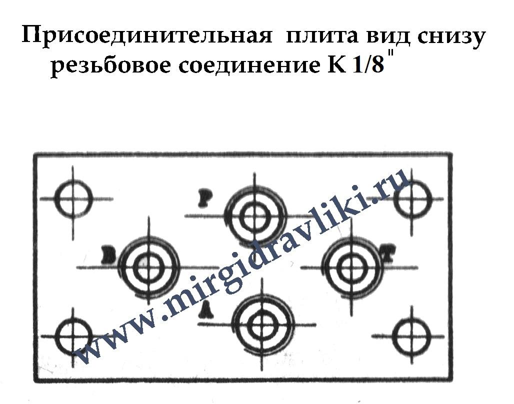 Переходная плита для ВЕ 43